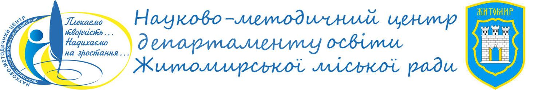 НМЦДОЖМР